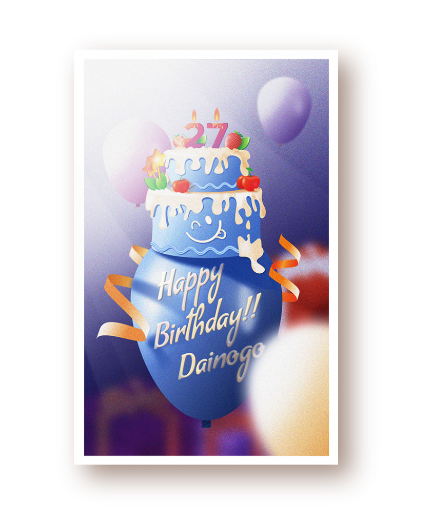 Premium-mockup-happy-birthday-e-card