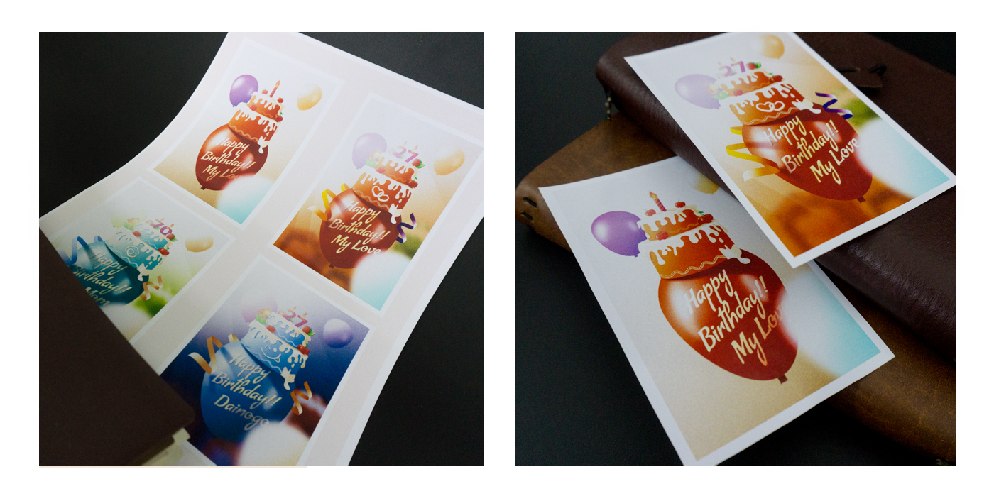 Birthday card free mockup and premium mockup designed by Dainogo